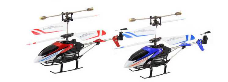 JXD 348/I348 RC Helicopter