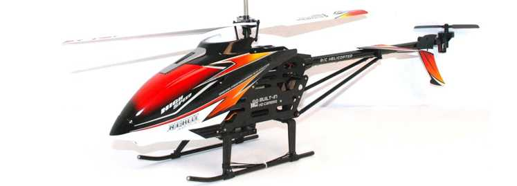 JXD 350 350V RC Helicopter