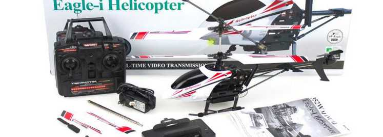 JXD 352W RC Helicopter