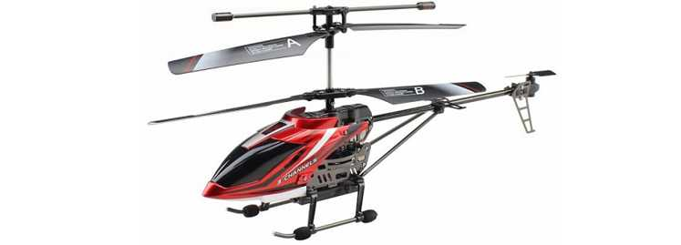 JXD 355 RC Helicopter