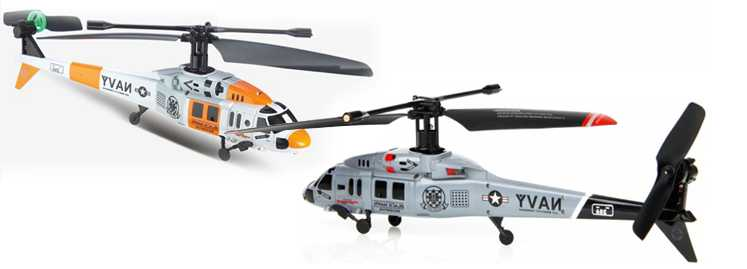 JXD 356 RC Helicopter