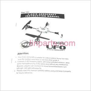 JXD 383 Spare Parts: English manual book
