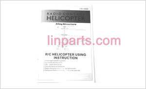 LH-110 LH-110A LH-110B Spare Parts: English manual book