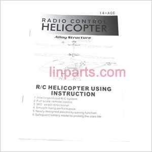 LH-1109 Spare Parts: English manual book