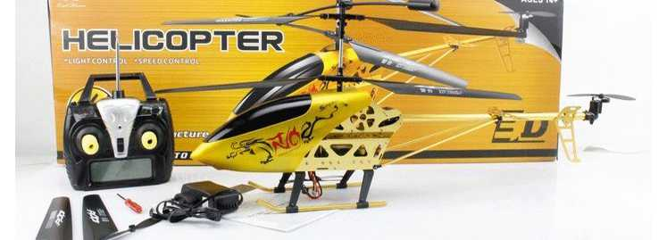LH-1202 RC Helicopter