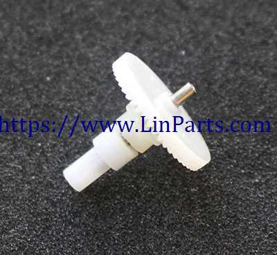 Lishitoys L6060 RC Quadcopter Spare Parts: Gear