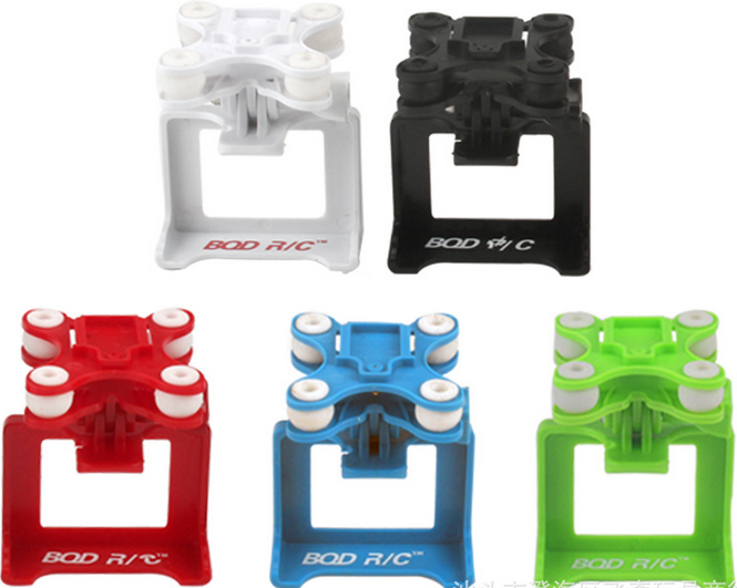 MJX BUGS 3 Pro Brushless Drone Spare Parts: Spare parts for camera frame