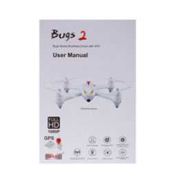 MJX Bugs 2C Brushless Drone Spare Parts: English manual