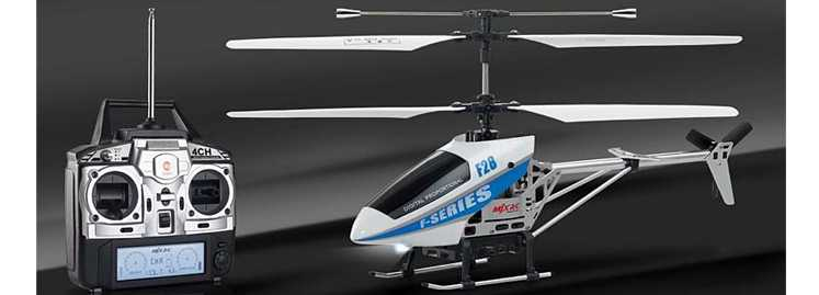 MJX F28 F628 RC Helicopter
