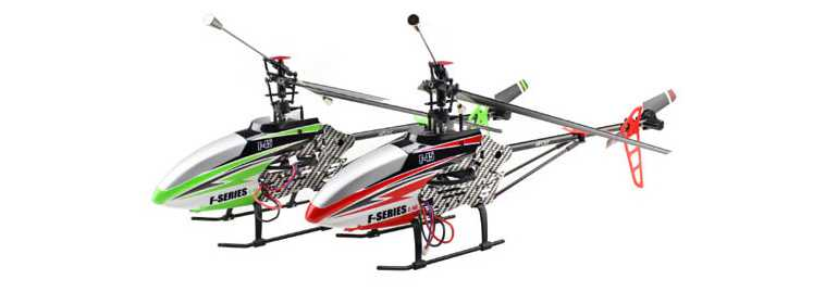 MJX F45 F645 RC Helicopter