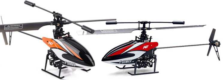 MJX F47 F647 RC Helicopter