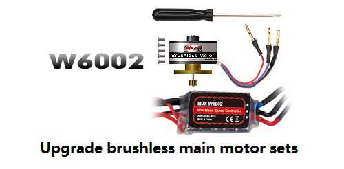 Upgrade brushless main motor package sets[MJX W6002]