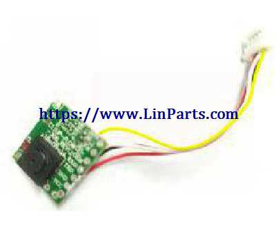 MJX Bugs 4W Brushless Drone Spare Parts: Optical flow module