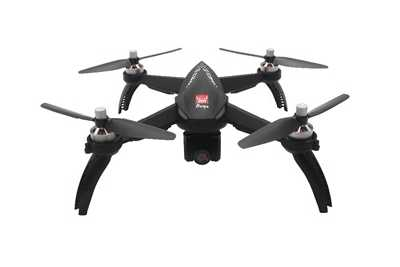 MJX Bugs 5 W RC Drone Quadcopter Body [Without Transmitter and Battery]