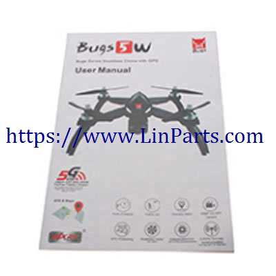 MJX BUGS 5 W Brushless Drone Spare Parts: English User Manual