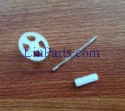 MJX X708 RC Quadcopter Spare Parts: Gear