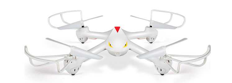 MJX X708 RC Quadcopter