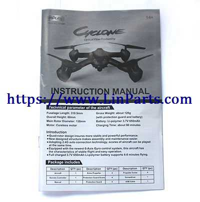 MJX X708P RC Quadcopter Spare Parts: English manual [Dropdown]