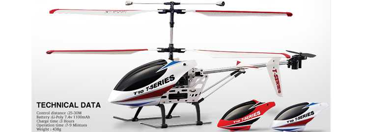 MJX T10 T610 RC Helicopter (3.5 channel rc helicopter with gyro)