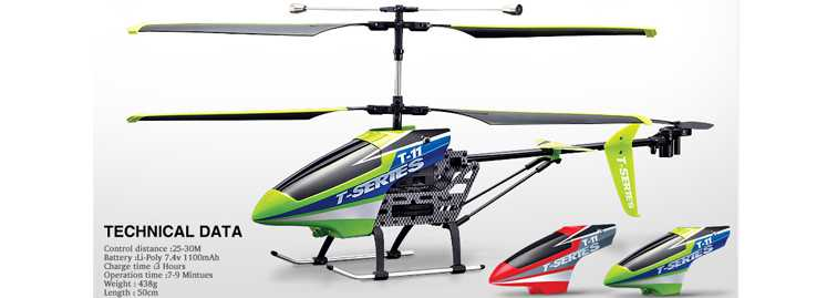 MJX T11 T611 RC Helicopter