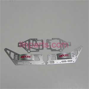 MJX T25 Spare Parts: Body aluminum