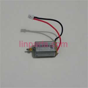 MJX T25 Spare Parts: Main motor(short axis)