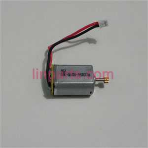 MJX T25 Spare Parts: Main motor (long axis)