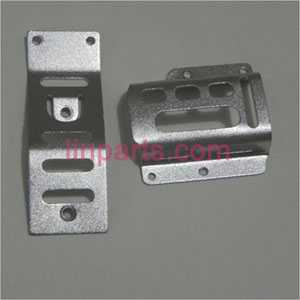 MJX T25 Spare Parts: Motor protect piece