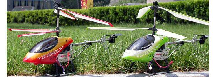 MJX T34 T634 RC Helicopter