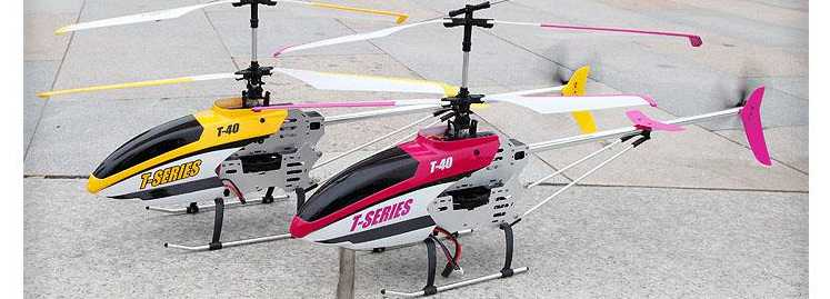 MJX T40 T640 RC Helicopter