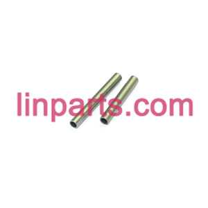 MJX RC Helicopter T42 T42C Spare Parts: limite aluminum pipe set