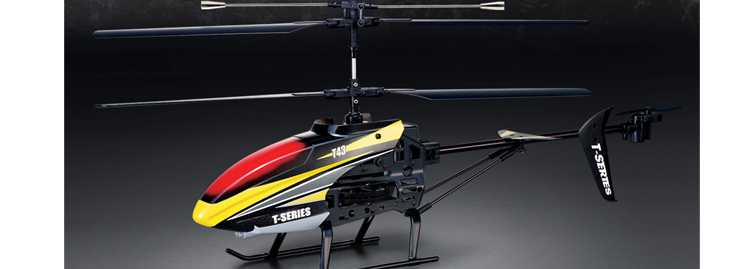 MJX T43 T643 RC Helicopter
