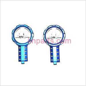 MJX T54 Spare Parts: Left and right Decorative(blue)