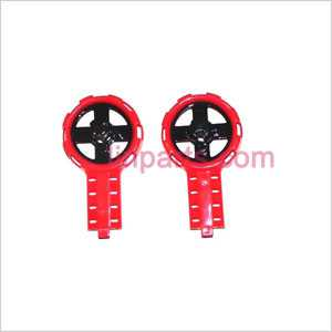 MJX T54 Spare Parts: Left and right Decorative(red)