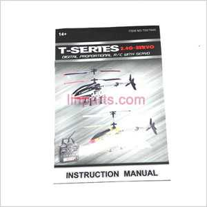MJX T55 Spare Parts: Manual book