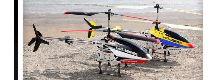 MJX T55 T655 RC Helicopter