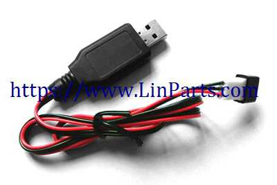 MJX X101 RC Quadcopter Spare Parts: USB Charger[new]