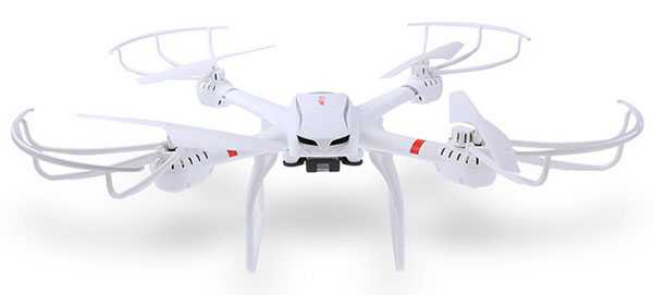 MJX X101A RC Quadcopter