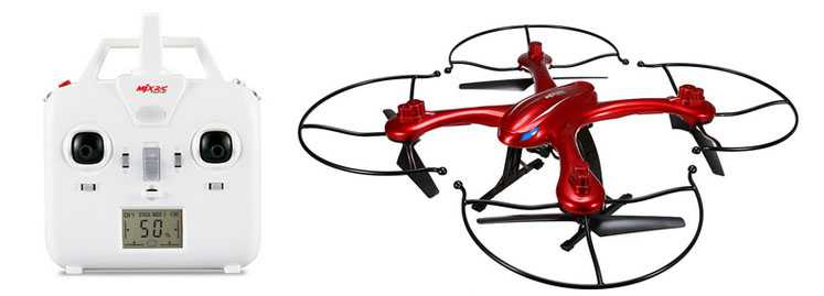 MJX X102H RC Quadcopter