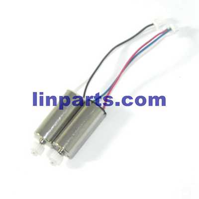 MJX X400-V2 RC QuadCopter Spare Parts: Main motor set