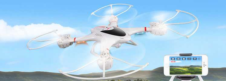 MJX X400A RC Quadcopter