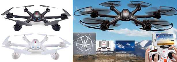 MJX X600 X-SERIES 2.4G 6-Axis Headless Mode RC Hexacopter RTF(alone body)