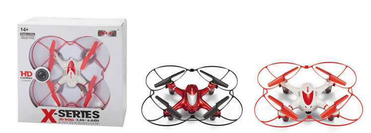 MJX X700C RC Quadcopter