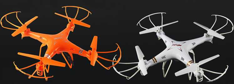 MJX X705C RC Quadcopter