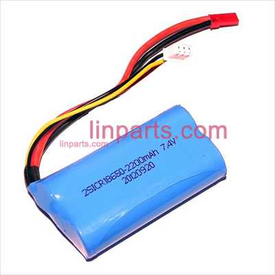 New Battery 7.4V 2200mAh (Red JTS plug)