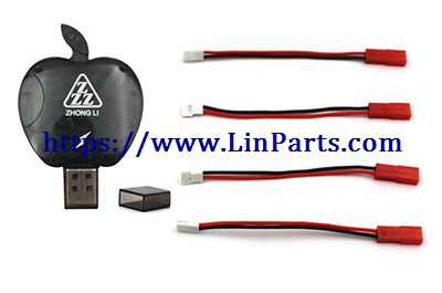 1 charge 4 Battery charging conversion line [Suitable for JST head battery]