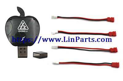 1 charge 4 Battery charging conversion line [Suitable for X5HW battery]