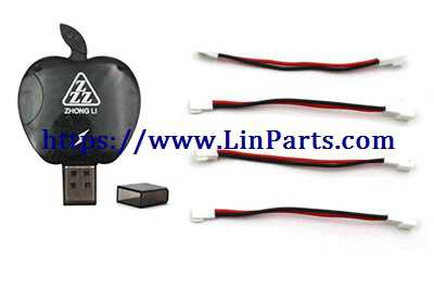 1 charge 4 Battery charging conversion line [Suitable for JJRC H36 battery]