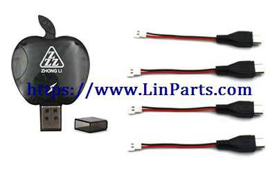 1 charge 4 Battery charging conversion line [Syma X5 series, SG700/S, XS809/S, 8807, YH-19HW and other batteries]