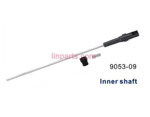 Shuang Ma 9053 Spare Parts: Inner shaft Center hub set